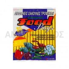 Σακουλάκια τροφίμων μεγάλά 32χ40 25τεμ. χ50κιβ.
