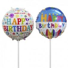 Μπαλόνι birthday μέ καλαμάκι