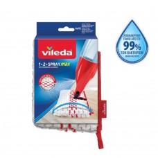 Ανταλλακτικό Vileda 1-2 Spray Max 2σε1