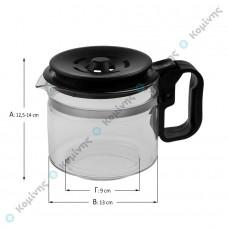 Κανάτα καφετιέρας γενικής χρήσης ρυθμιζόμενη μεγάλη