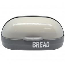 Ψωμιέρα πλαστική γκρί και ασημί37χ18χ16υψ